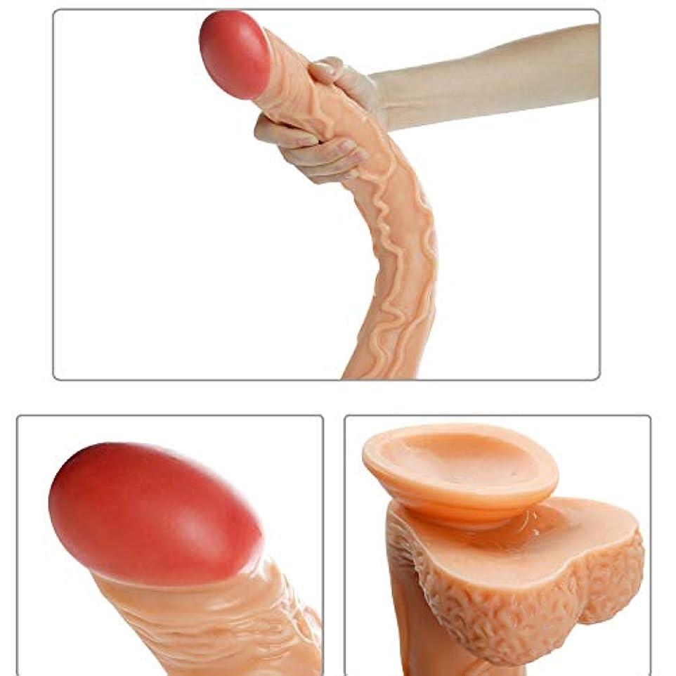 元に戻す伝導不満FHLJ 16.4インチの過剰なシリコン?î`ld?s 'MasssǎgerWand Tiptop Personal Body Massage Wand