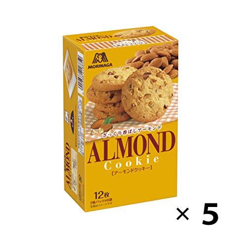 アーモンドクッキー 5個