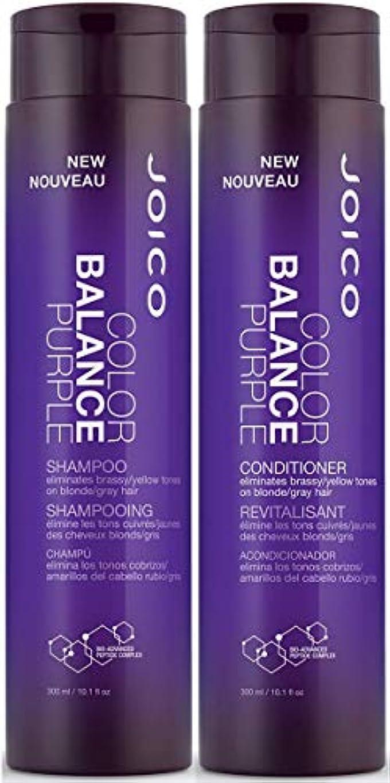 三形式子Joico Color Balance Purple Shampoo Plus Conditioner 10.1 oz.