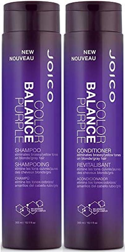 ゲインセイ敬困ったJoico Color Balance Purple Shampoo Plus Conditioner 10.1 oz.