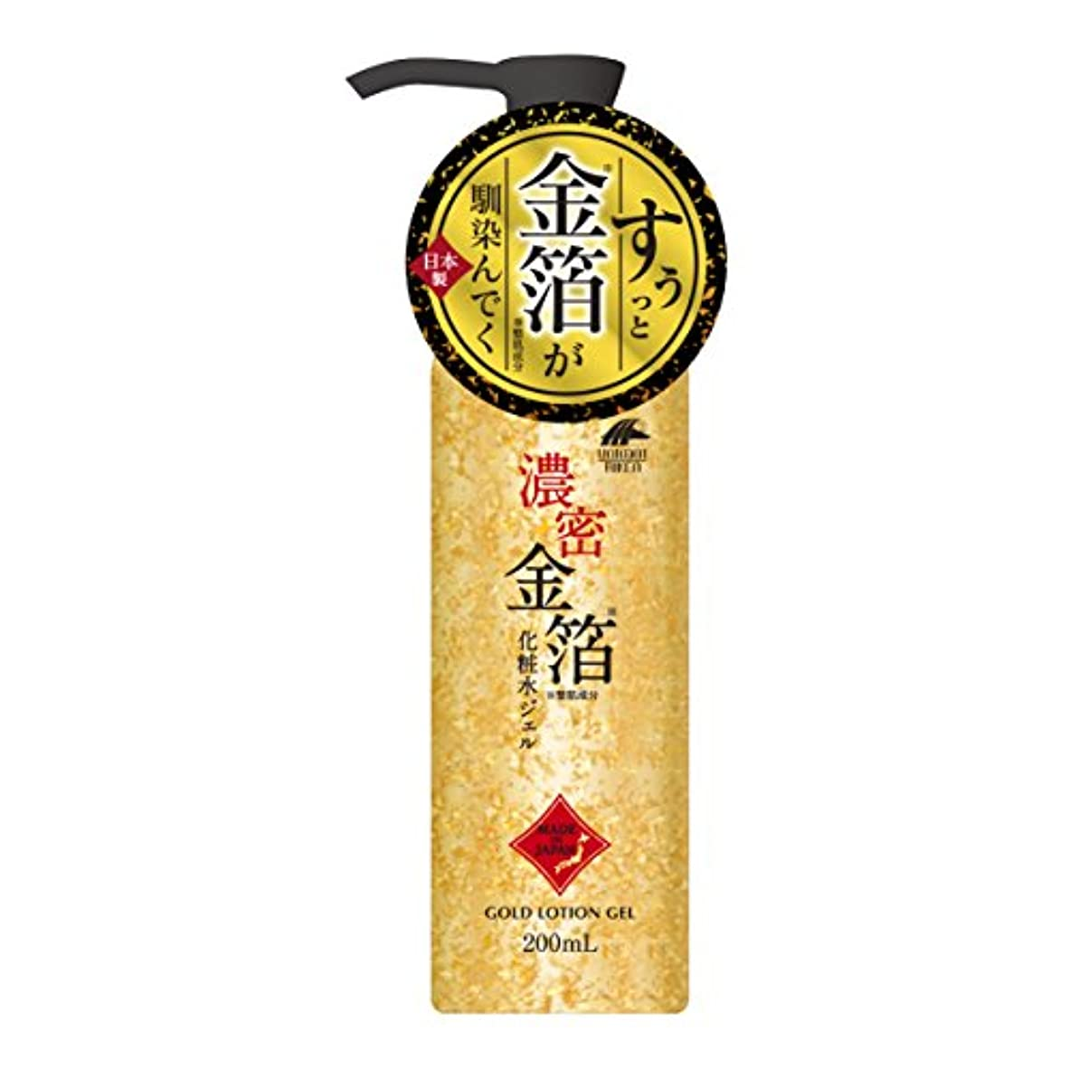 抑制する大陸十二ユニマットリケン 濃密金箔化粧水ジェル 200ml
