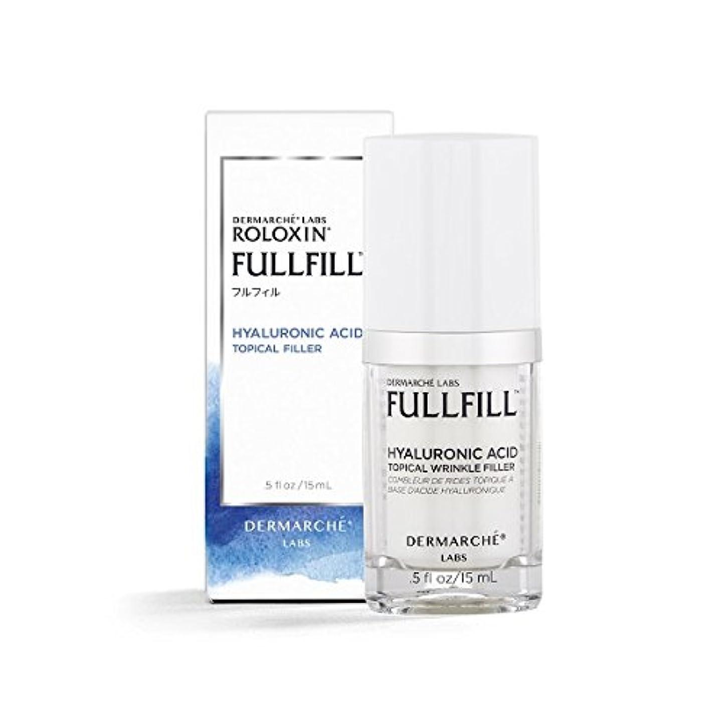香ばしいキモい変更可能ダーマルシェラボ ロロキシン フルフィル DERMARCHE LABS ROLOXIN FULLFILL [ヒアルロン酸美容液] 15ml