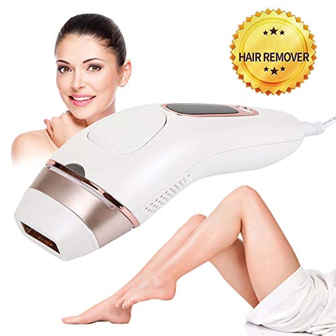 別の検索エンジンマーケティング家具高度なIPLの脱毛、体と顔のための自宅での永久的な目に見えるレーザー脱毛、ホワイト/ゴールド