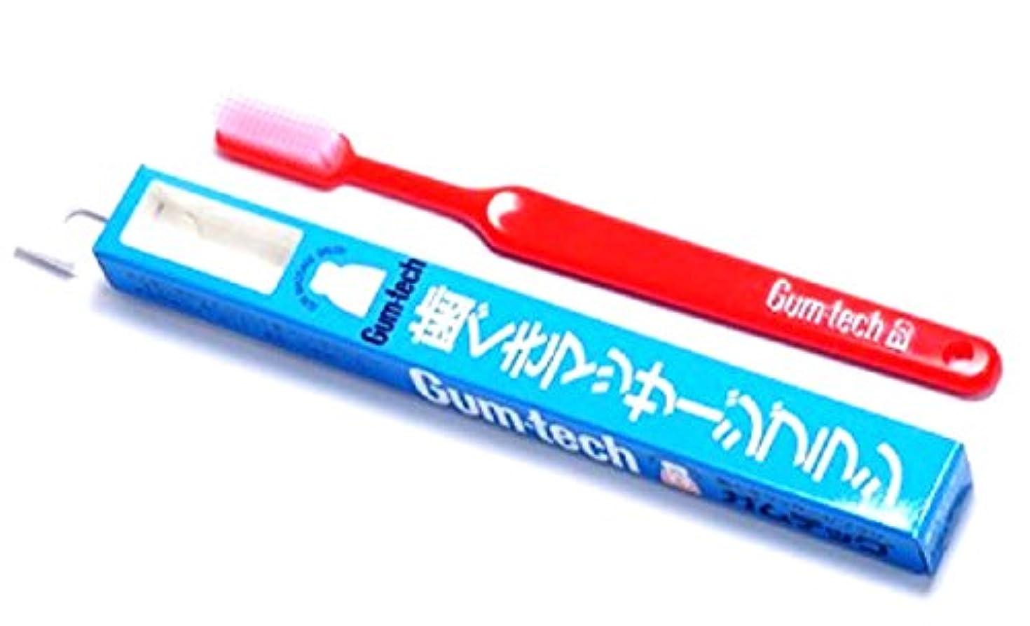 男らしさディスコ改善する歯ぐきマッサージブラシ ガムテック[アソート]