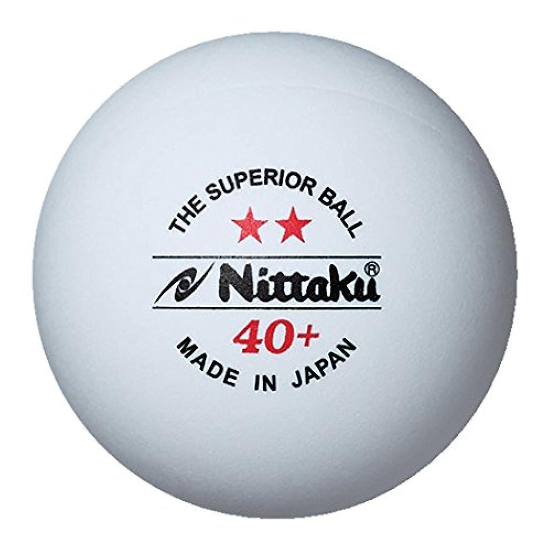 ニッタク(ニッタク) 練習球 プラ2スター(3個入り) NB-1320