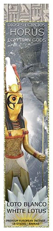 願う蓄積するガードHorusホワイトLotusエジプトIncense by Flaires – f-003 3pk