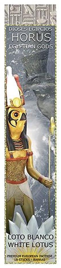 フェッチ成り立つウェーハHorusホワイトLotusエジプトIncense by Flaires – f-003 3pk