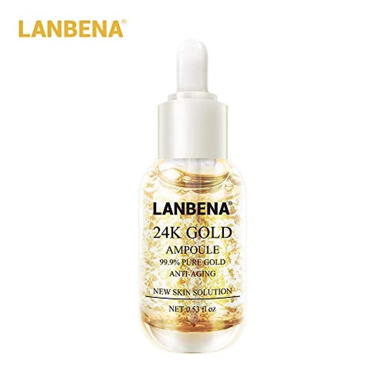 合併換気する良性LANBENA 24K GOLD ヒアルロン酸美容液