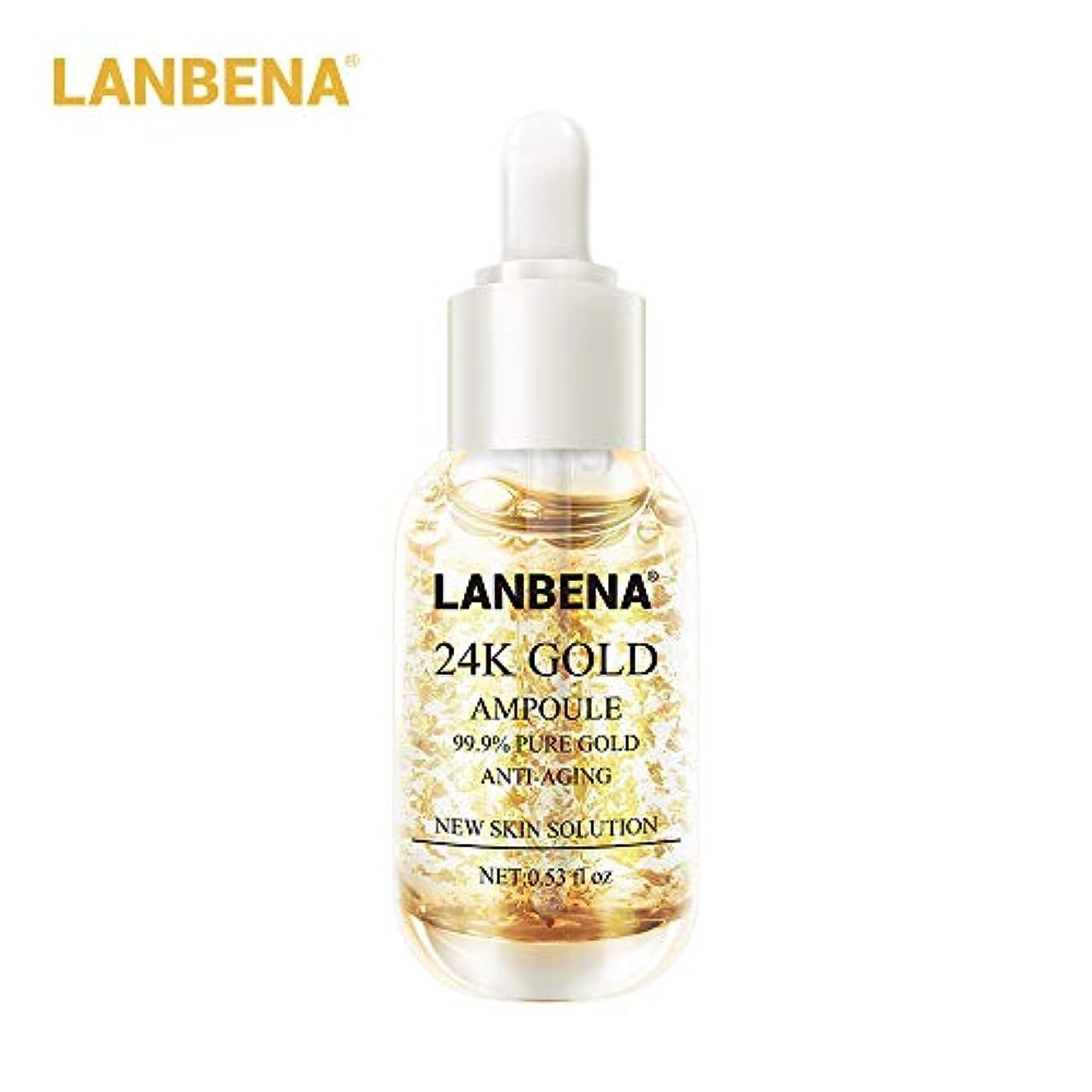 利点利点切り離すLANBENA 24K GOLD ペプチド美容液