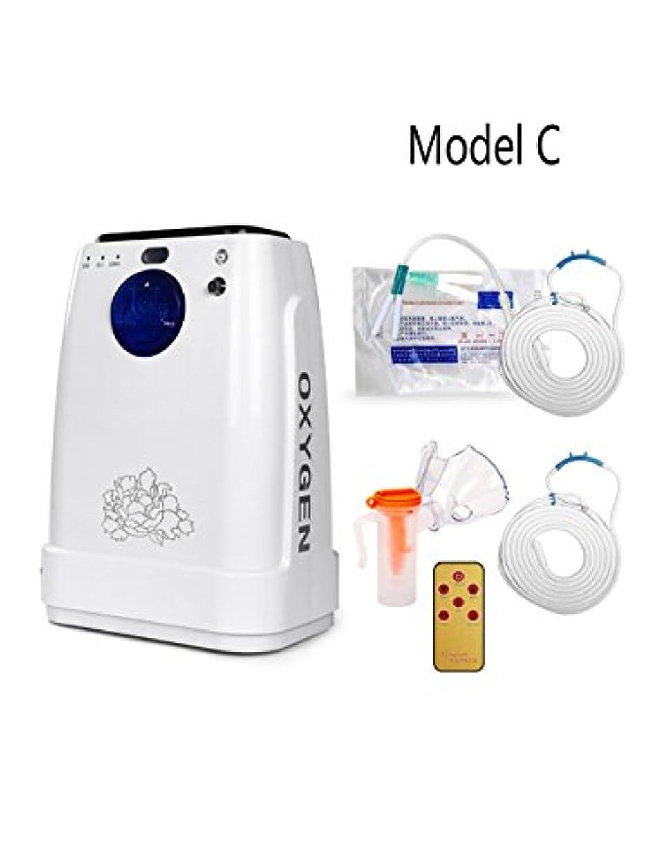 親正規化話すDS-酸素発生器 酸素発生器 - ポータブル酸素濃縮器霧化は1-5L /分酸素マシンを調整します家庭用/医療用90%高純度(220V-白) && (サイズ さいず : C)