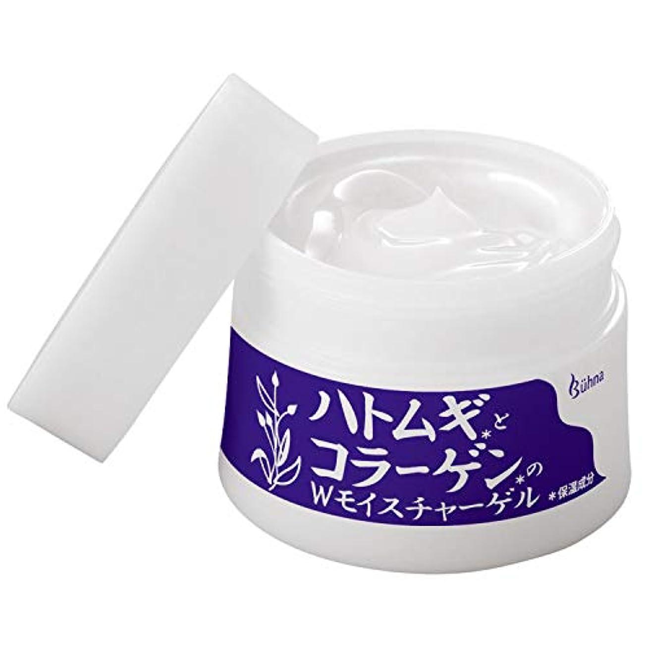 法律により多くの危険がある状況心からビューナ ハトムギとコラーゲンのWモイスチャーゲル150g 保湿 オールインワン 美容液 化粧水 乳液