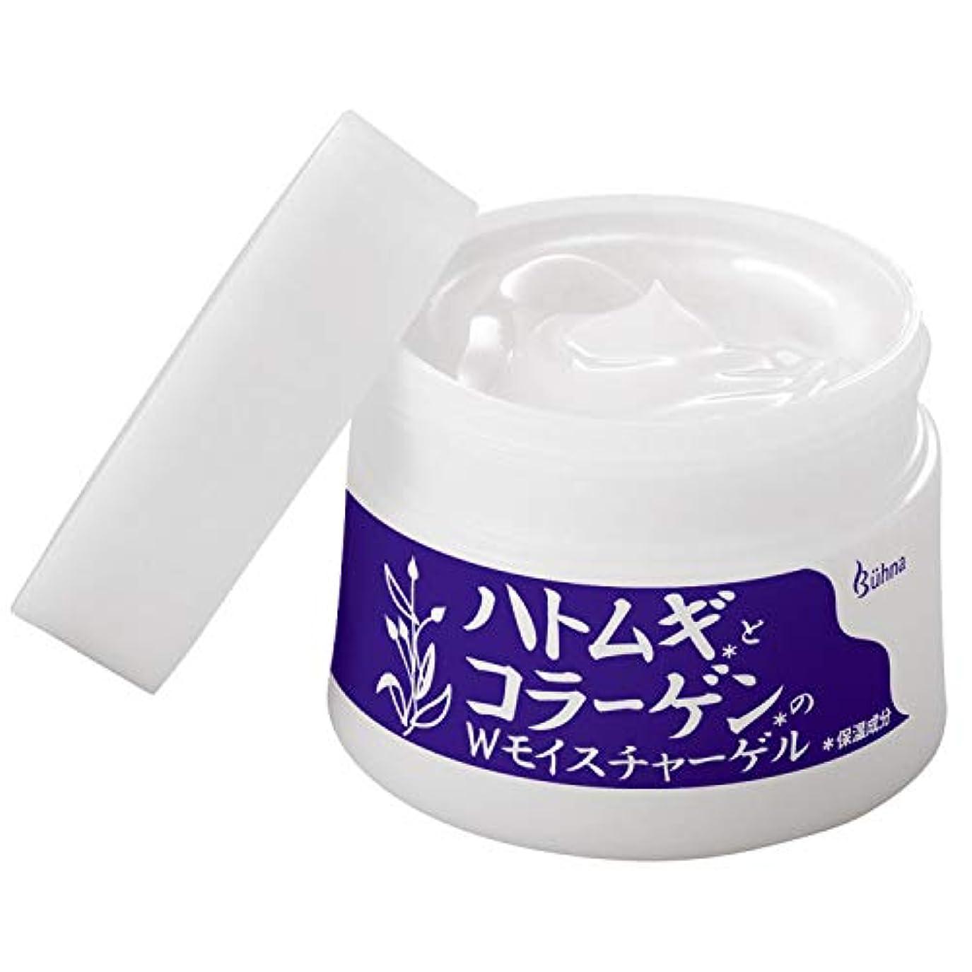 ロータリーヘア一般的に言えばビューナ ハトムギとコラーゲンのWモイスチャーゲル150g 保湿 オールインワン 美容液 化粧水 乳液