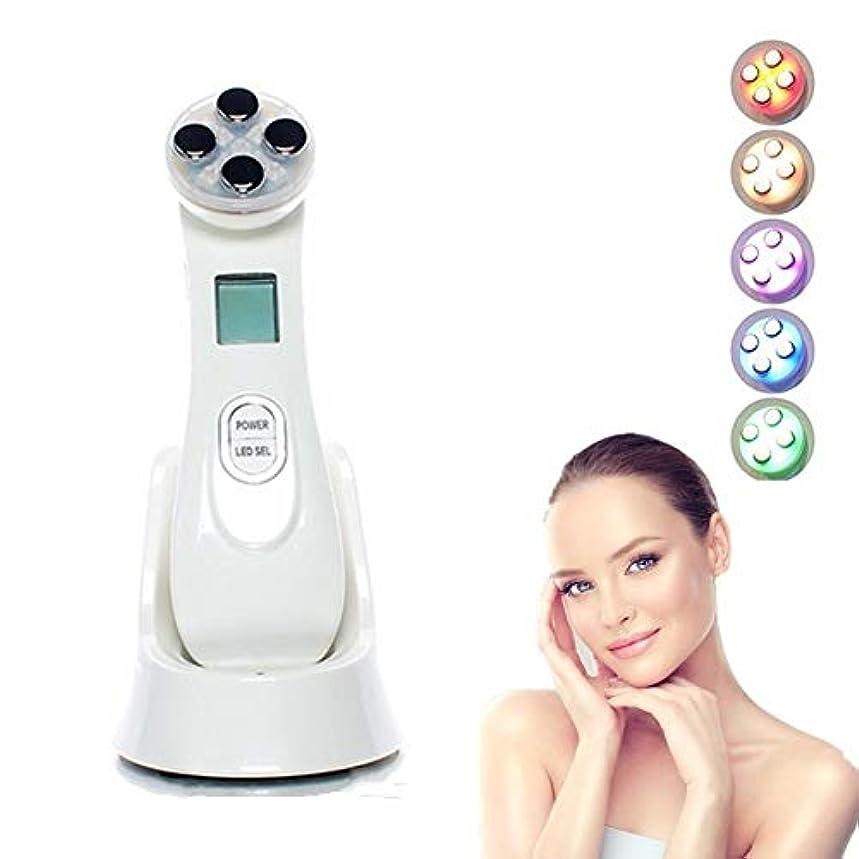 一見円形のラリーベルモントUltrásǒnic美容機器、フェイシャルマシン&5 in 1赤色LED光線療法6モードフェイシャルマッサージスキンケアフェイシャルクレンザーアンチエイジング