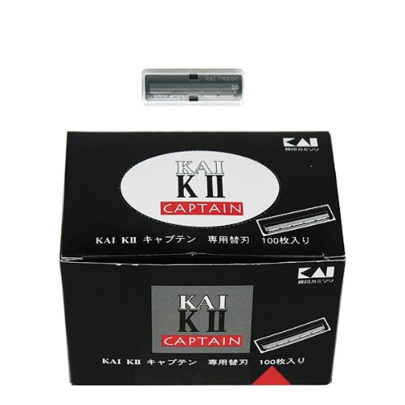 十一コンパニオンアドバイス貝印カミソリ KAI K2キャプテン 専用替刃 BーCAP 100枚入