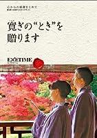 エグゼタイム(EXETIME) カタログギフト 温泉 旅行 体験型 Part3(ご夫婦版)  旅行券 内祝い 引き出物 出産祝い 結婚祝い 香典返し プレゼント 温泉 二次会 景品