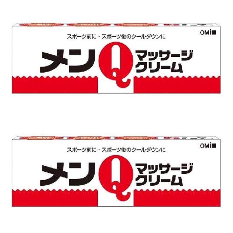 なぜマザーランド松の木近江兄弟社 メンQマッサージクリーム 65g×2個セット