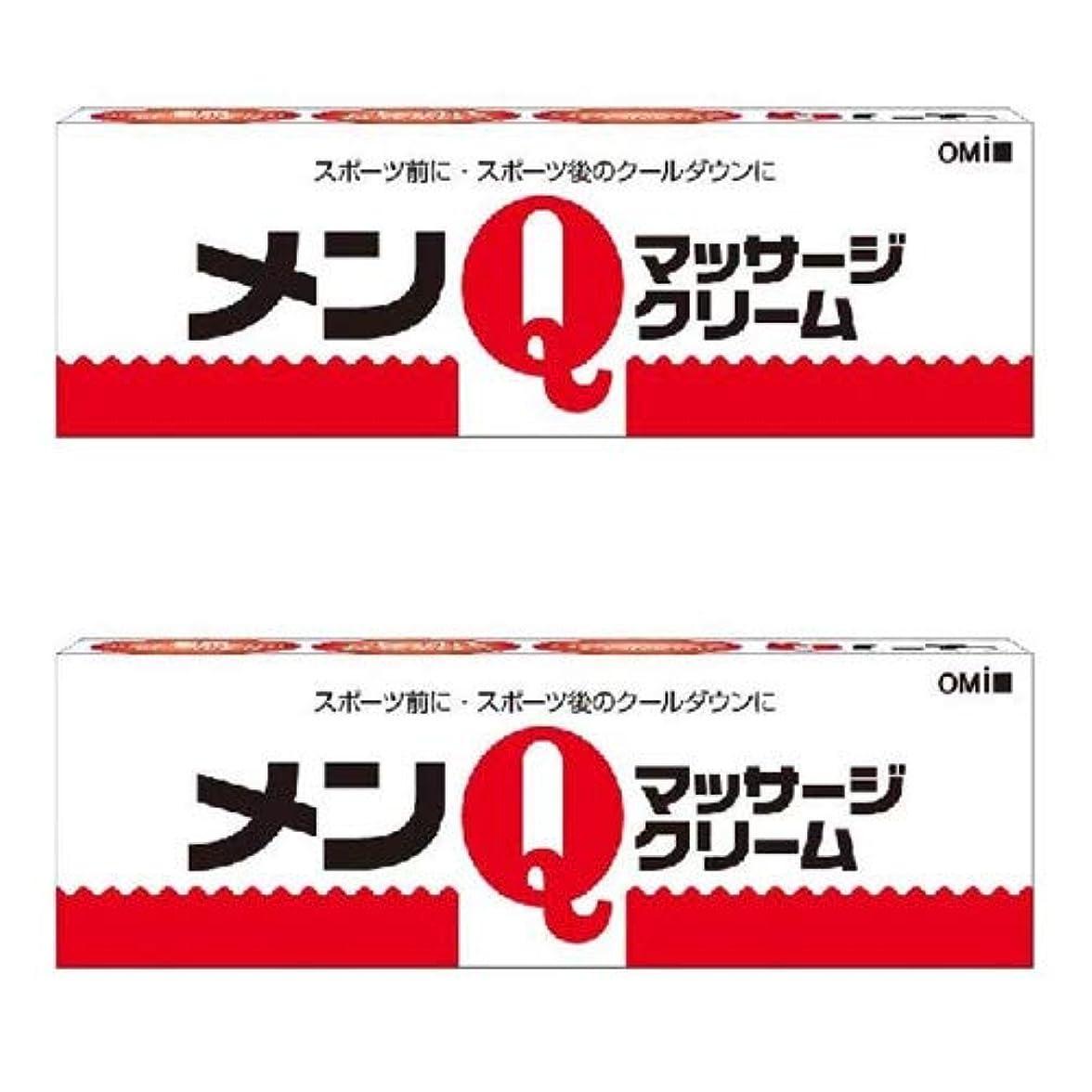 ほのめかす歩き回るクラウン近江兄弟社 メンQマッサージクリーム 65g×2個セット