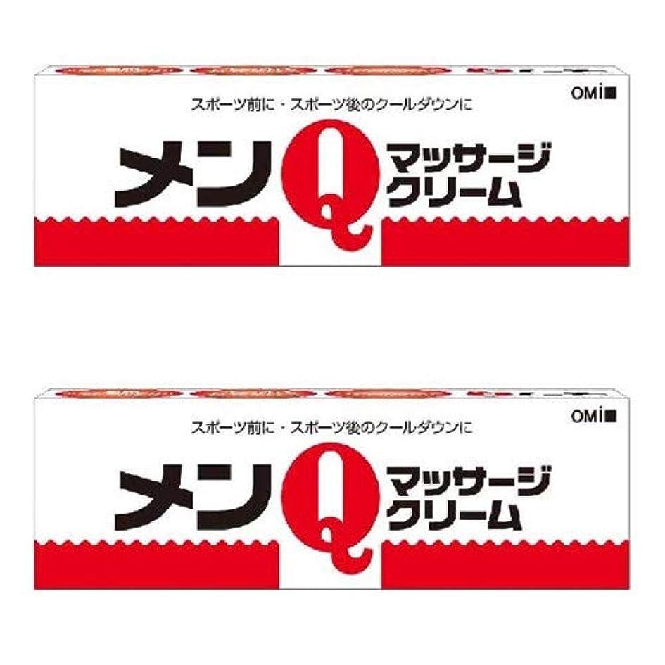 チラチラするやろうダブル近江兄弟社 メンQマッサージクリーム 65g×2個セット