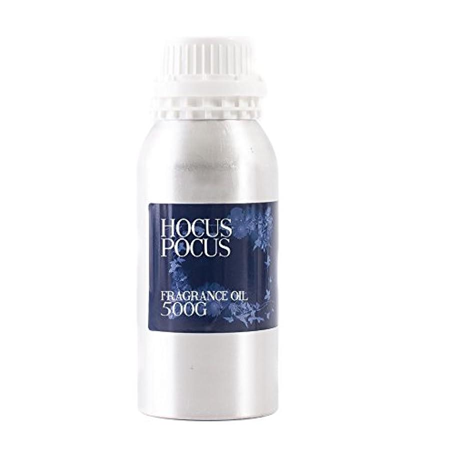 それテーブルを設定する穏やかなMystic Moments | Hocus Pocus Fragrance Oil - 500g