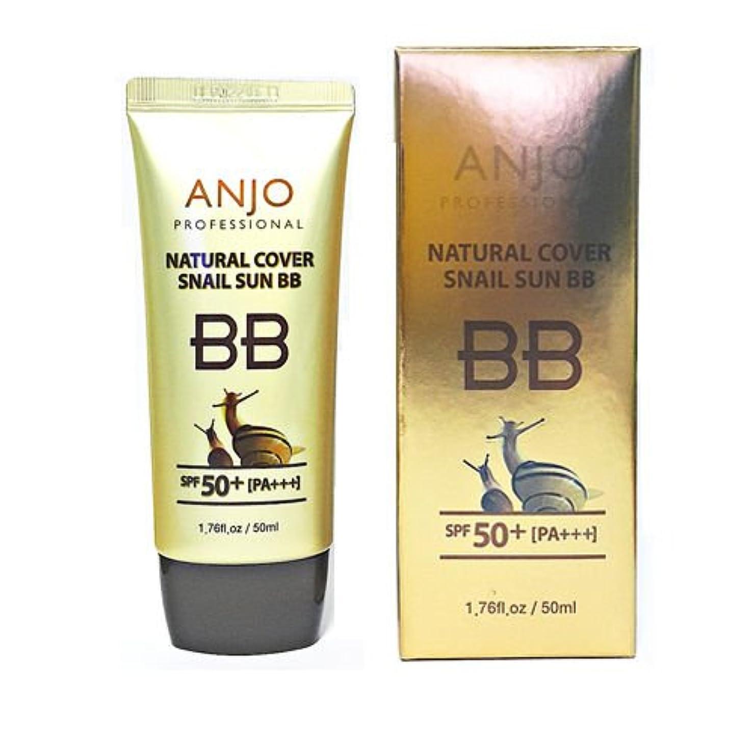 仕出します緊急保険アンジュ[韓国コスメAnjo]Professional Natural Cover Sun BB Cream プロフェッショナルナチュラルカバー日焼け止めBBクリーム50ml SPF50+ PA+++UVホワイトニングリンクルケア...