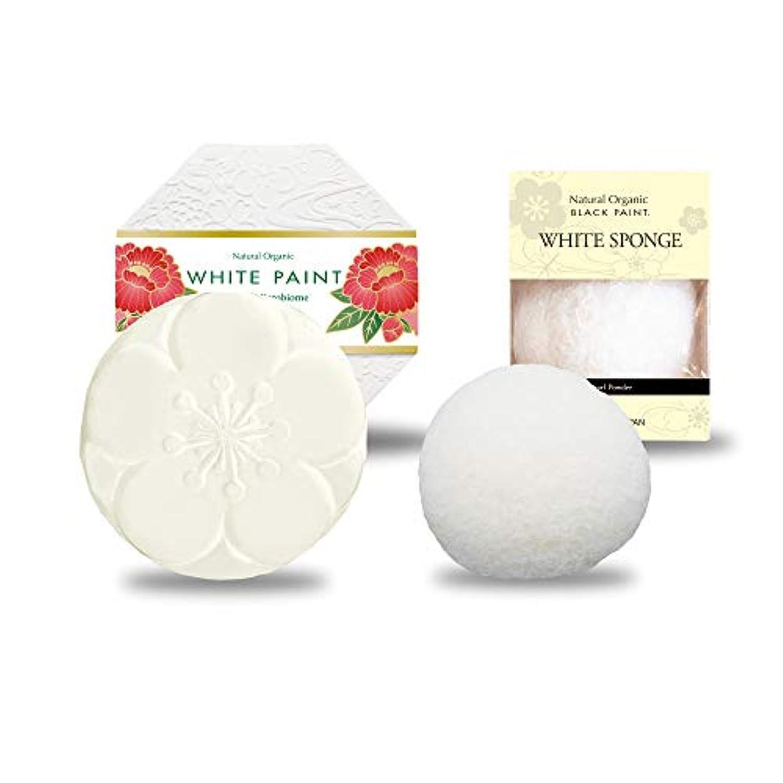 プレミアムホワイトペイント120g&ホワイトスポンジ 洗顔セット