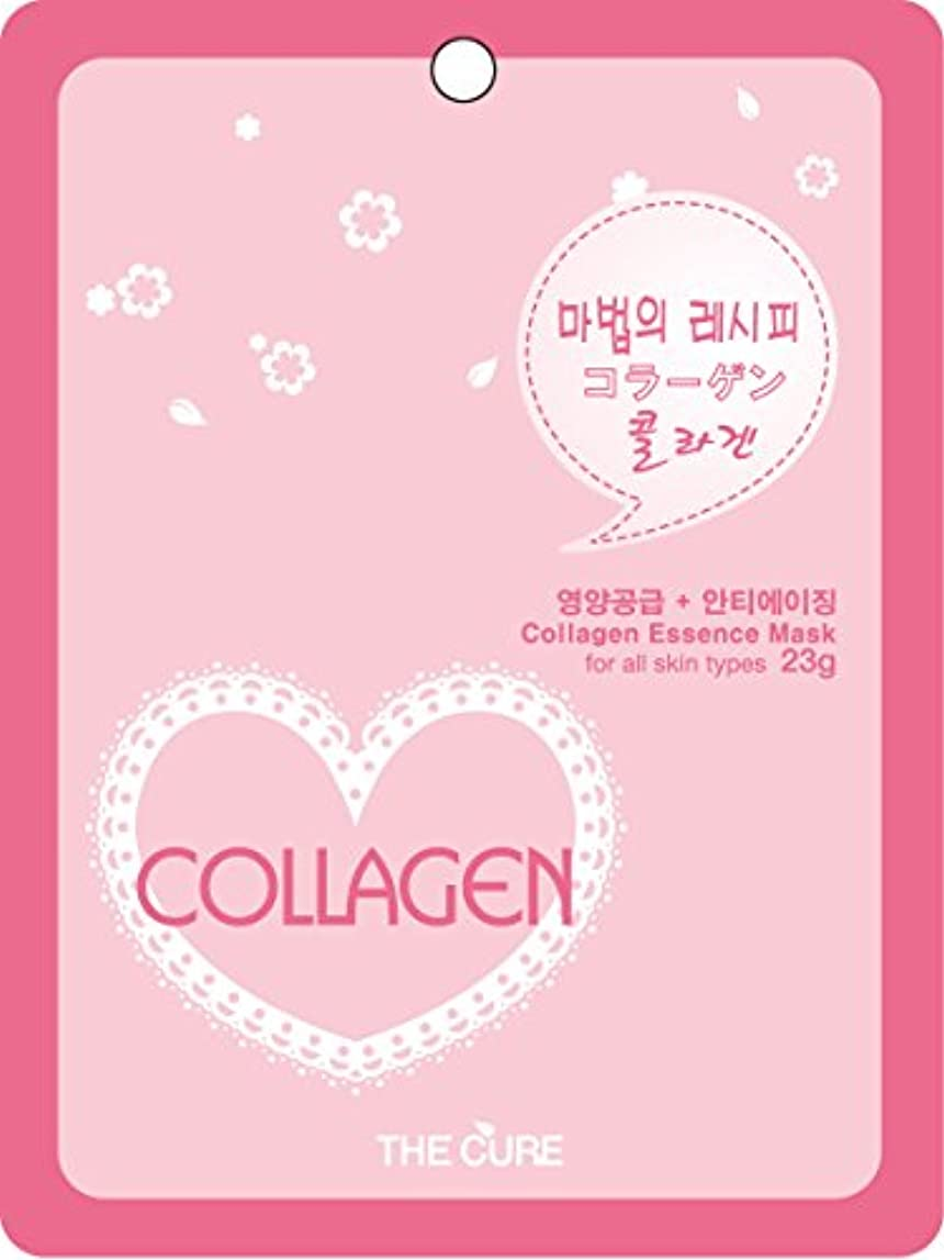 衣服無条件磨かれたコラーゲン エッセンス マスク THE CURE シート パック 100枚セット 韓国 コスメ 乾燥肌 オイリー肌 混合肌