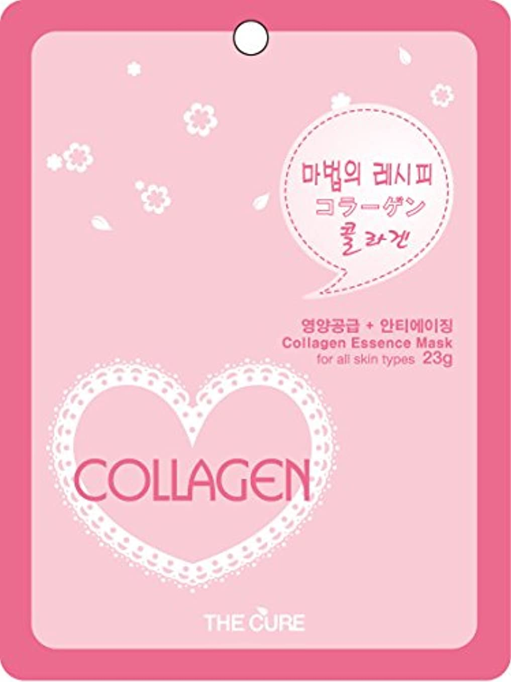 国家事実ラショナルコラーゲン エッセンス マスク THE CURE シート パック 100枚セット 韓国 コスメ 乾燥肌 オイリー肌 混合肌