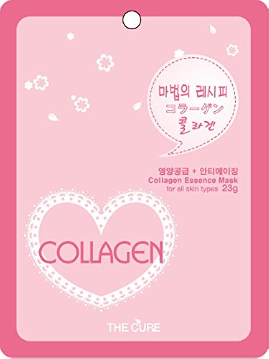 累積咳反射コラーゲン エッセンス マスク THE CURE シート パック 100枚セット 韓国 コスメ 乾燥肌 オイリー肌 混合肌