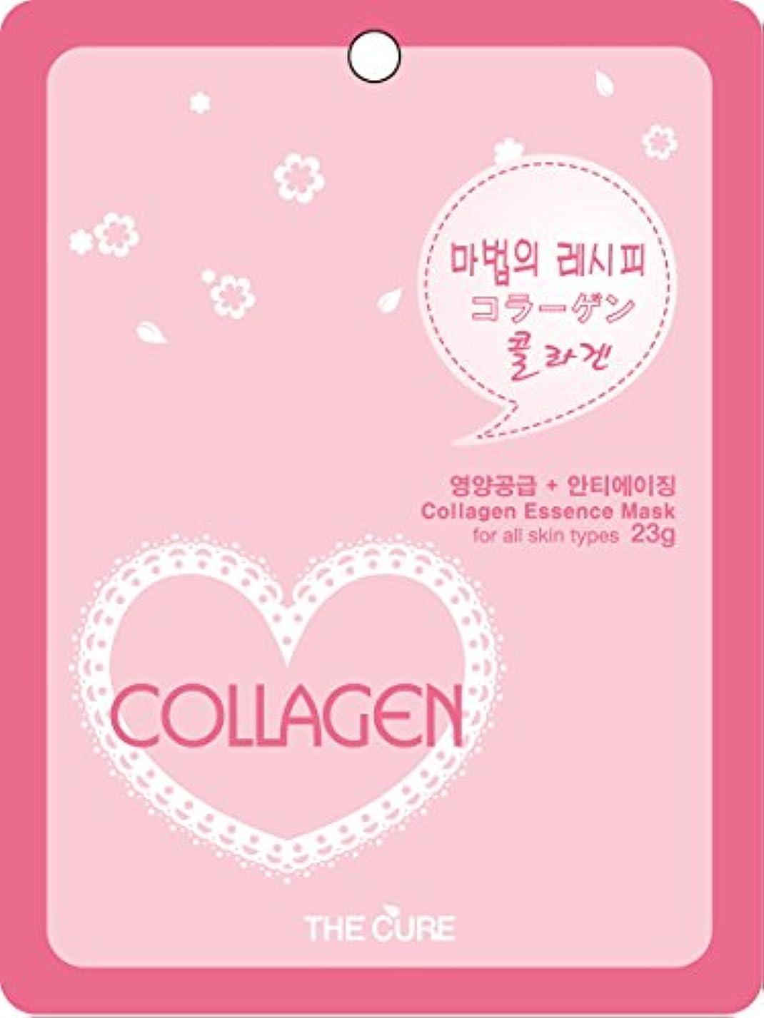 数日付公平コラーゲン エッセンス マスク THE CURE シート パック 100枚セット 韓国 コスメ 乾燥肌 オイリー肌 混合肌