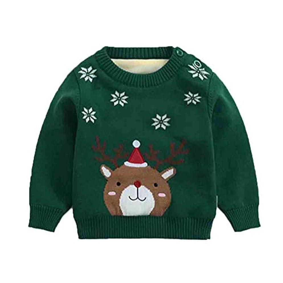皿豚腹痛[美しいです] ベビー セーター キッズ ニットセーター 子供服 プールオーバー セーター リブニット リブ編み セーター