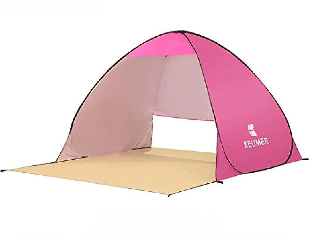 フィクション申し立て指定KEUMER 延長シート付きビーチテント ポップアップテント サンシェード 2-3/3-4人用 UPF50+ 高耐水 コンパクト収納 軽量 お花見 運動会 ピクニック用 簡易テント
