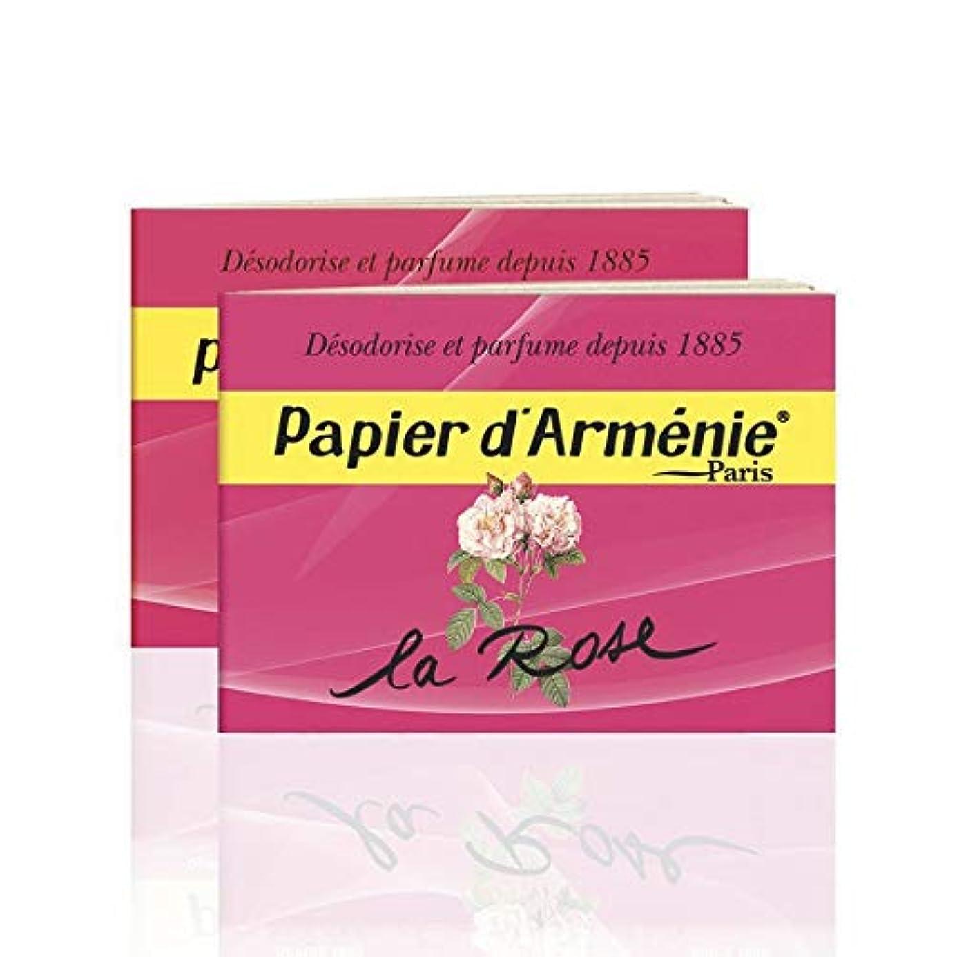 ガチョウ実質的よろめくPapier d'Arménie パピエダルメニイ ローズ 紙のお香 フランス直送 [並行輸入品] (2個)