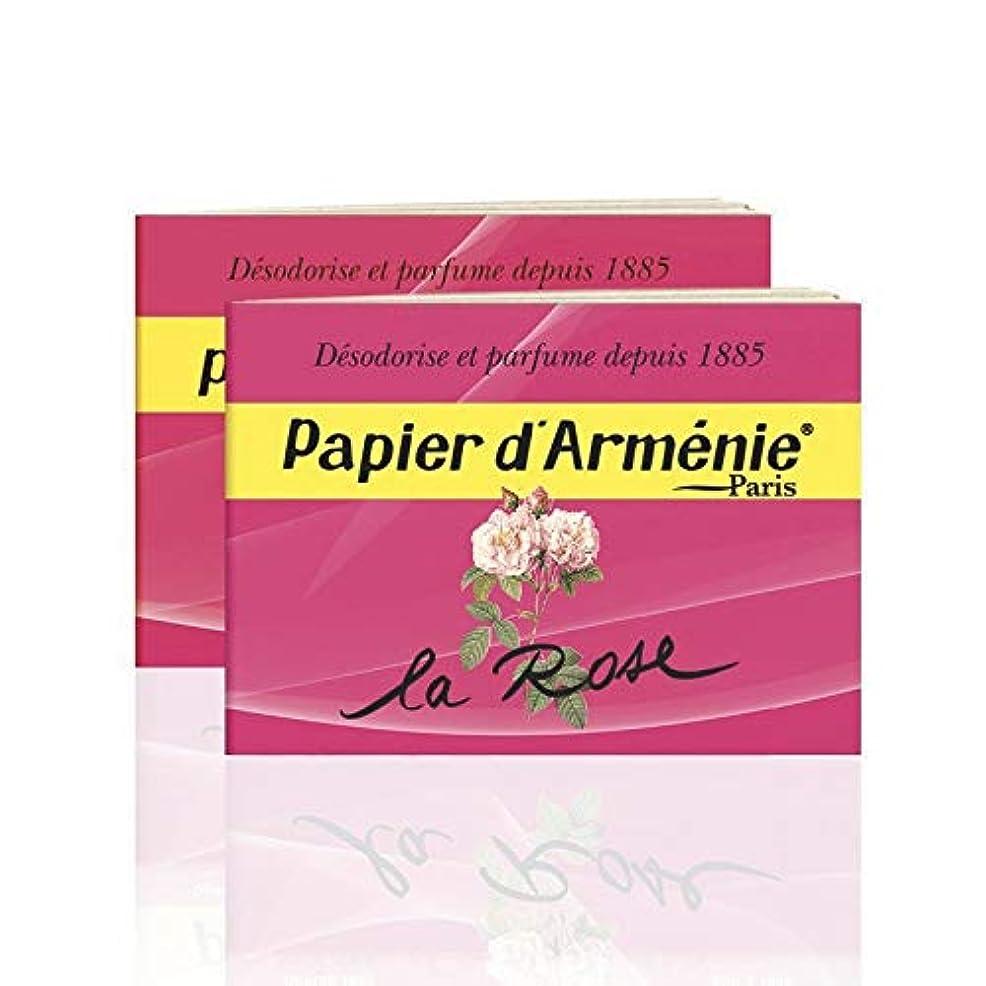 一時停止スリップ捧げるPapier d'Arménie パピエダルメニイ ローズ 紙のお香 フランス直送 [並行輸入品] (2個)
