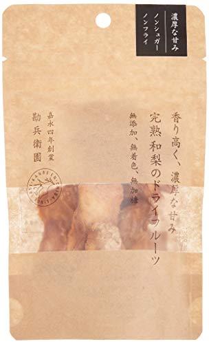 勘兵衛園 完熟和梨のドライフルーツ 40g