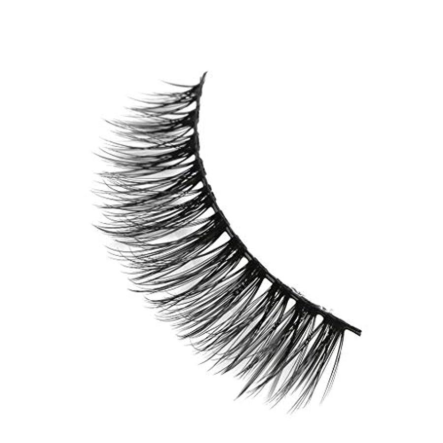 音節タンカーキー柔らかい長い巻き毛と歪んだ多くの層まつげと3Dミンクの毛皮の10ペア