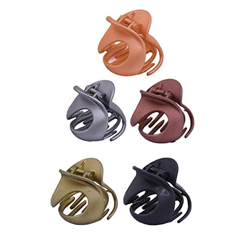 番号ディスコ七時半5つのシンプルなヘアアクセサリー 強力な固定ヘアクリップ 滑り止めヘアクリップ 多機能ヘアクリップ