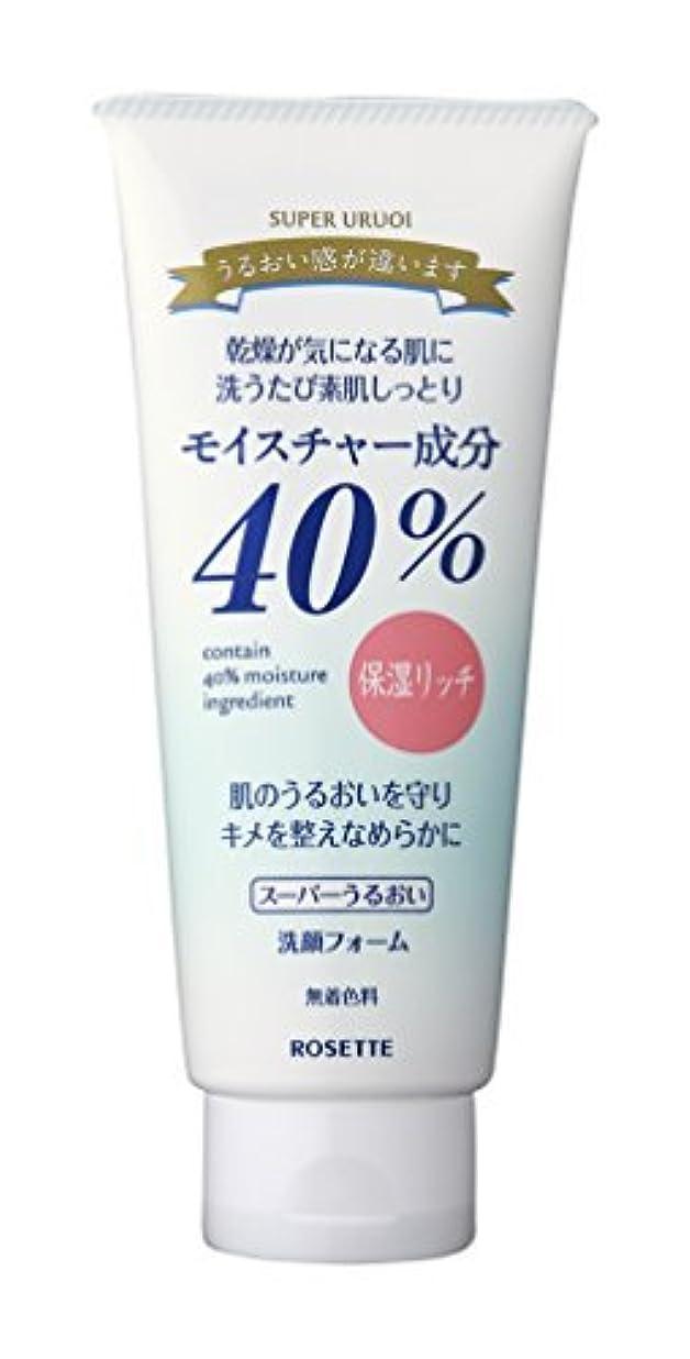 カーペット頂点マウスロゼット R40%スーパーうるおい洗顔フォーム168G×48点セット (4901696506745)