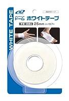 ドーム(Dome) テーピングシリーズ ホワイトテープ 25mm×13.7m