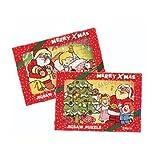 【クリスマス景品】サンタ ジグゾーパズル24P(20個入)  / お楽しみグッズ(紙風船)付きセット