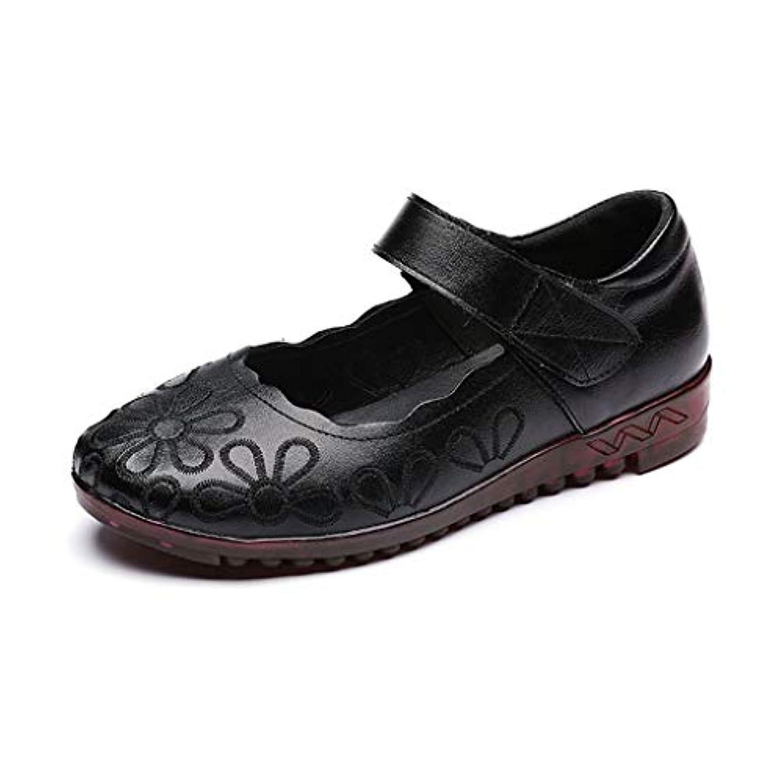 ベンチ肌寒い素晴らしいです[実りの秋] シニアシューズ レディース 22.5-25.5CM お年寄りシューズ 花柄 マジックテープ 疲れにくい 滑り止め 婦人靴 モカシン 介護用 軽量 安定感 通気性 高齢者 母の日 敬老の日 通年