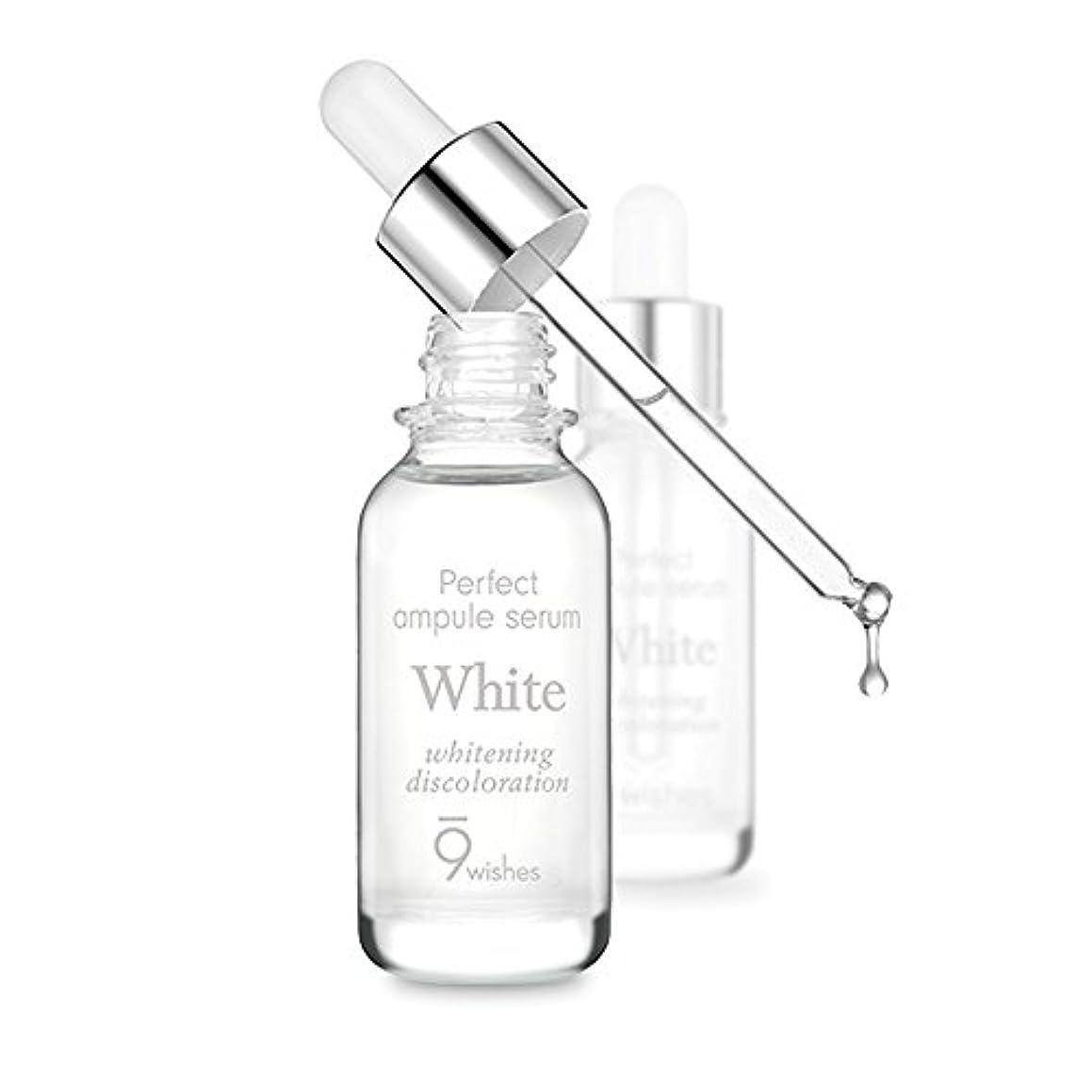 合併症恩恵土地9WISHES(ナインウィッシュス) パーフェクト アンプル セラム/Perfect Ample Serum (#ホワイト(White)) [並行輸入品]