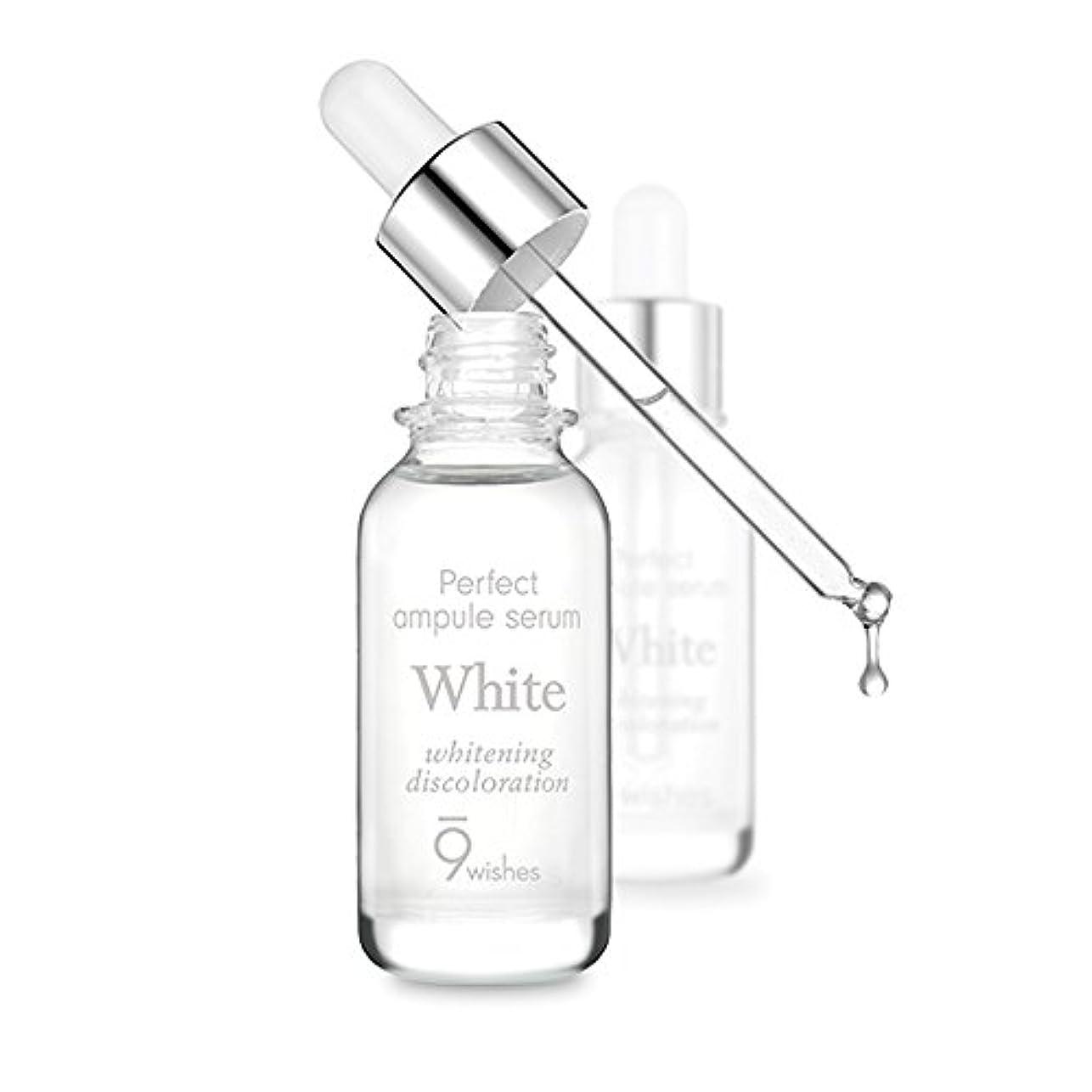 9WISHES(ナインウィッシュス) パーフェクト アンプル セラム/Perfect Ample Serum (#ホワイト(White)) [並行輸入品]