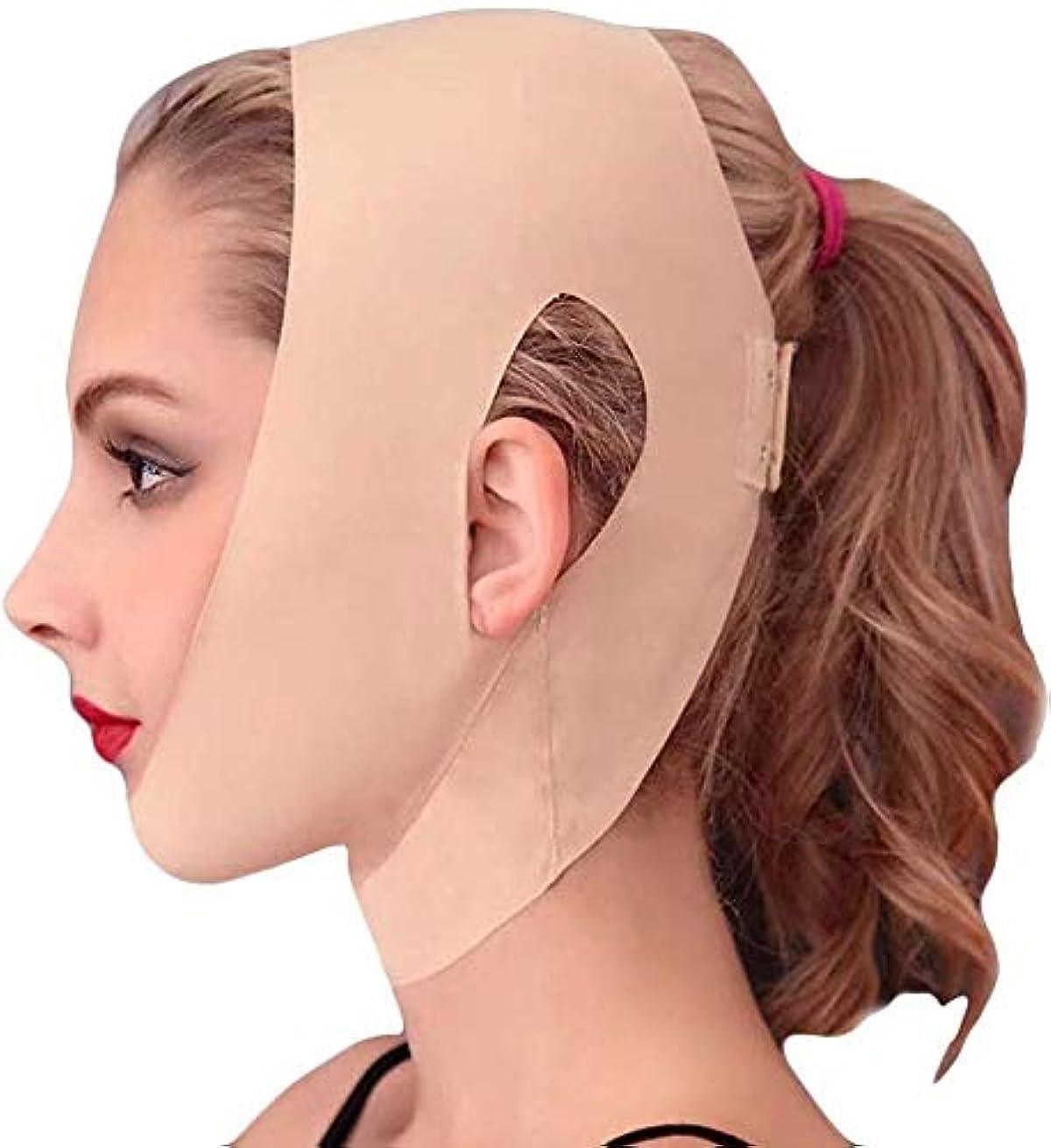化学薬品測るごちそうHEMFV フェイスリフト、チンリフト、顔の減量ベルト