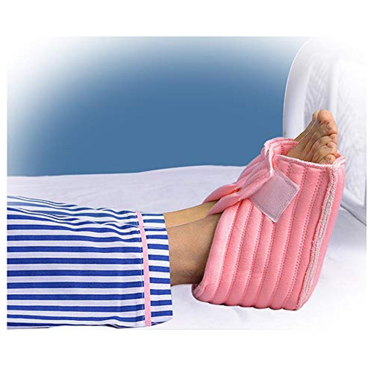 異形祖母速記ヒールプロテクター枕、足首サポート枕フットプロテクション、足枕、1ペア、ピンク