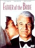 花嫁のパパ[DVD]