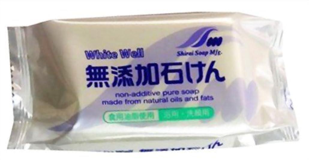 収容する狂気強化White Well 無添加石けん(浴用?洗顔用) 120g