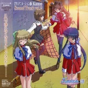 TVアニメーション版 Kanonサウンドトラック第2巻