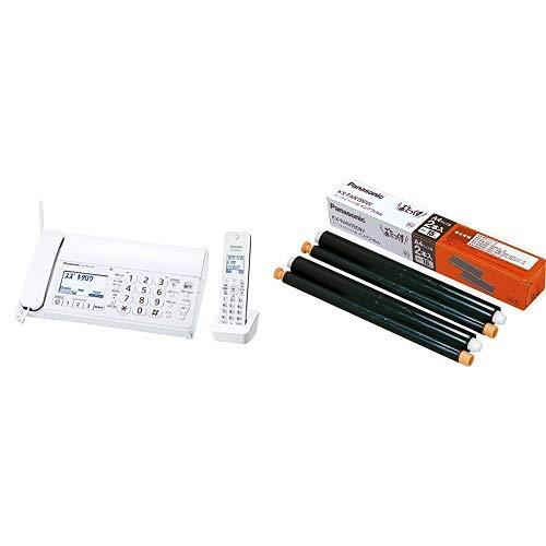 パナソニック おたっくす デジタルコードレスFAX 子機1台付き 1.9GHz DECT準拠方式 ホワイト KX-PD215DL-W &  普通紙FAX用インクフィルム 2本入 KX-FAN190W