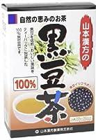山本漢方製薬 黒豆茶100% 10gX30H ×4セット