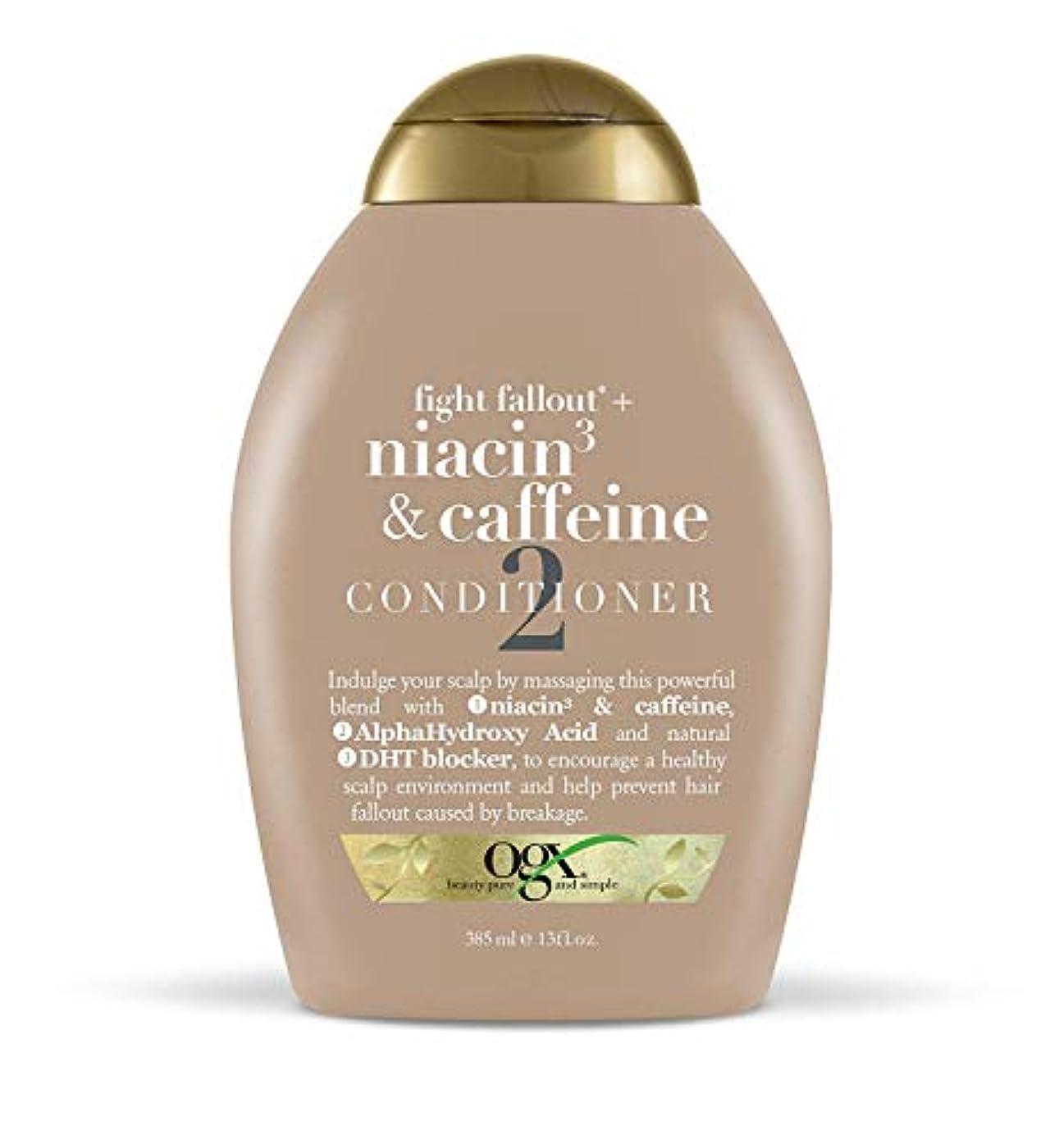 シングル壊れた緩めるOGX Conditioner Niacin 3 & Caffeine 13oz コンディショナー ナイアシン 3 & カフェイン 385 ml [並行輸入品]